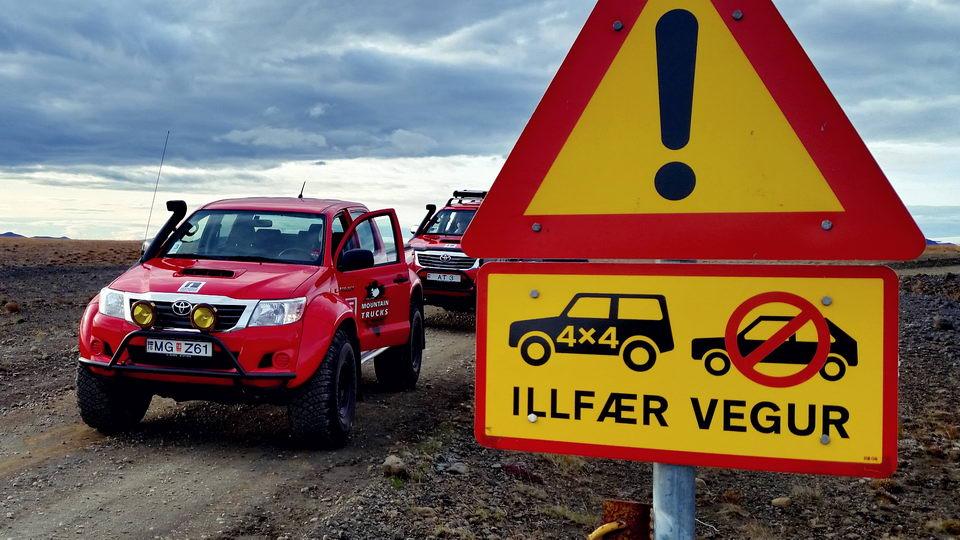 冰岛四季越野指南
